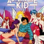 Adventure Kid Hentai Series