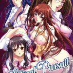 Sexual Pursuit 2 Hentai Series